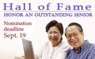 Westchester County Senior Hall of Fame