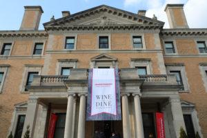 "NewYork-Presbyterian ""Wine and Dine"" Fundraiser"